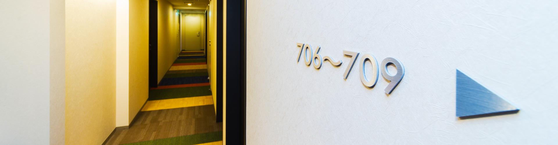 黒門クリスタルホテル - 株式会社リゾートライフ
