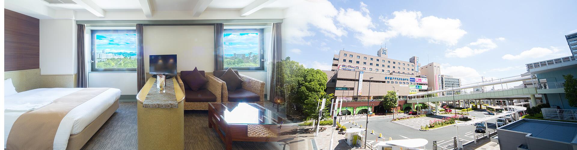南千里クリスタルホテル